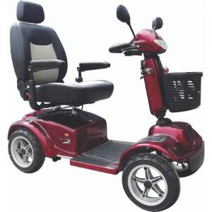 Merits Regal single seat scooter